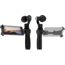 DJI Osmo (With Smartphone)