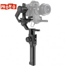MOZA Air 2 3-Axis Gimbal